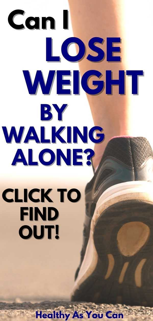 a woman's leg who is walking outside for weight loss